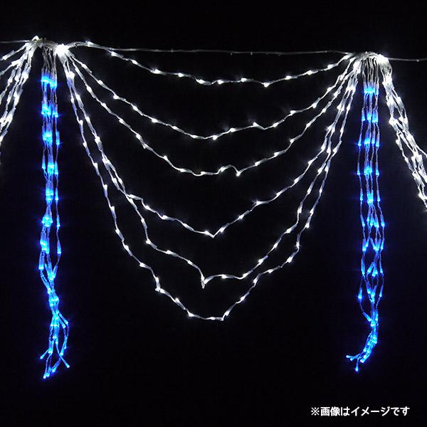 LED ドレープライト 【プロ仕様】ご家庭用にも