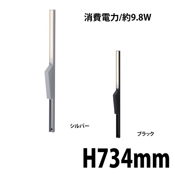 46352700 HFD-020S スタイルポールライト3型