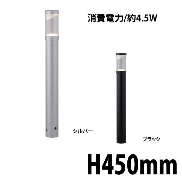 46356500 HFD-L13S スタイルポールライト5型