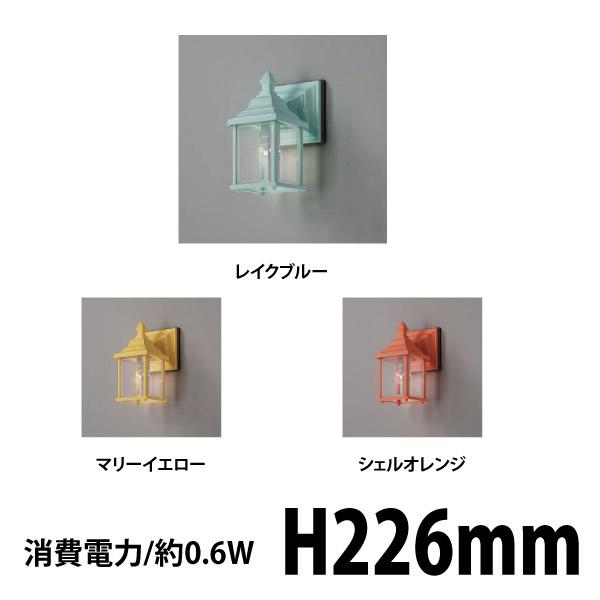 46343500 HFB-L02B シンプルLEDウォールライト3型