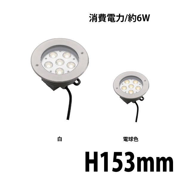 46465400 HFF-003W LED グランドライト3型