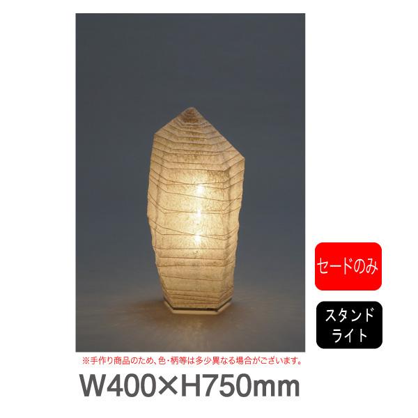 ペーパーストーン スタンドライト S-890 手作り和紙照明 セードのみ(電球・コード類・ベース等はついておりません。) セード(傘)のみ