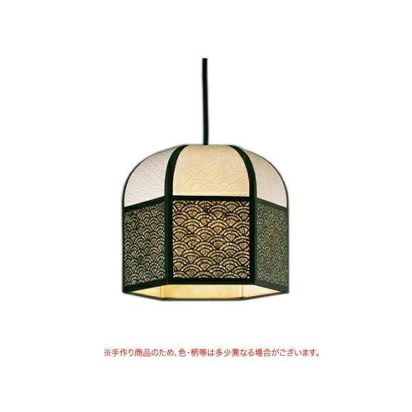蔵-KURAシリーズ ペンダントライト KURA-12 要法人名 手作り和紙照明 セードのみ(電球・コード類はついておりません。) セード(傘)のみ