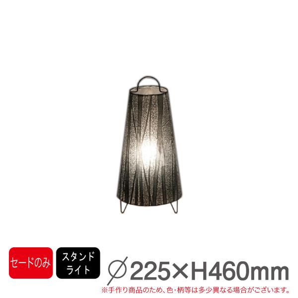 照明スタンド黒レース SWS-201 要法人名 手作り和紙照明 セードのみ(電球・コード類・ベース等はついておりません。) セード(傘)のみ