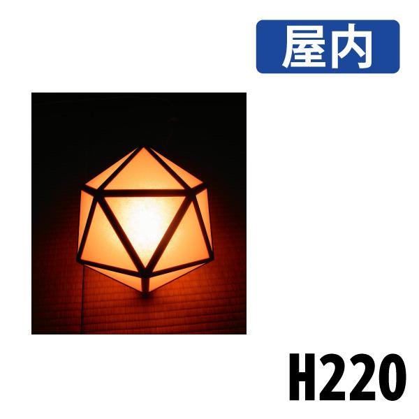 和風行灯 手毬(てまり) 火-04 屋内