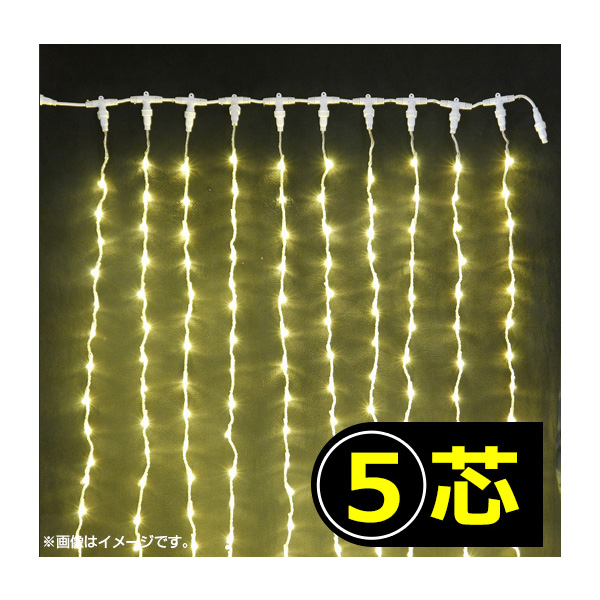 LED 1000球カーテンライト プロ仕様 ご家庭用にも  (選べるLEDカラー)