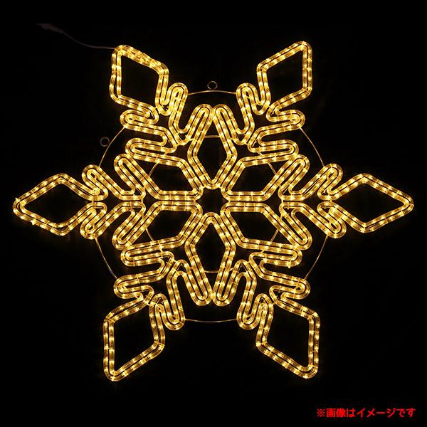 LED ロープライト雪結晶 3(大) 【プロ仕様】ご家庭用にも  (選べるLEDカラー)
