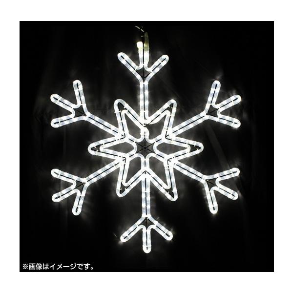 LED ロープライト雪結晶 5(小) プロ仕様 ご家庭用にも ホワイト