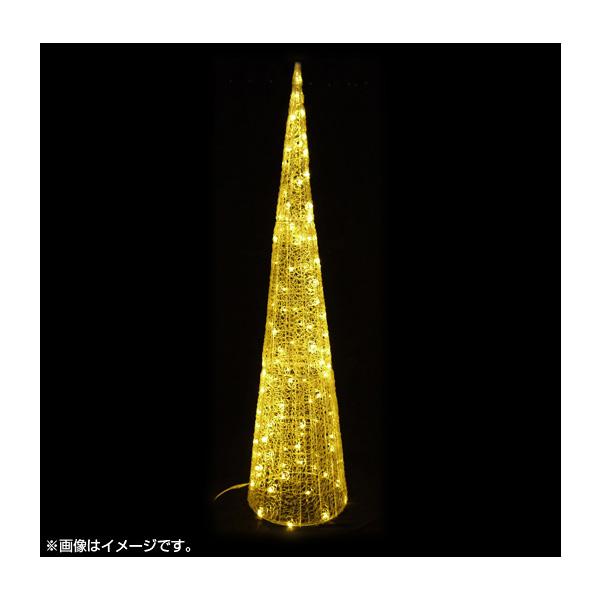 LEDイルミネーションコーン中型 【プロ仕様】ご家庭用にも  (選べるLEDカラー)