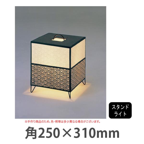 蔵-KURAシリーズ スタンドライト KURA-3LED レース和紙 青海波 (LED)