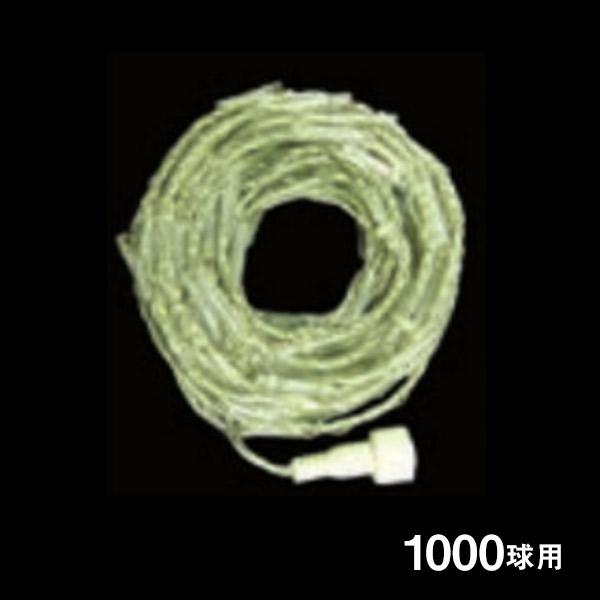 LEDカーテンライト1000球用 交換球 ACL-1000WSPE ホワイト(選べるカラー) 【要在庫確認】
