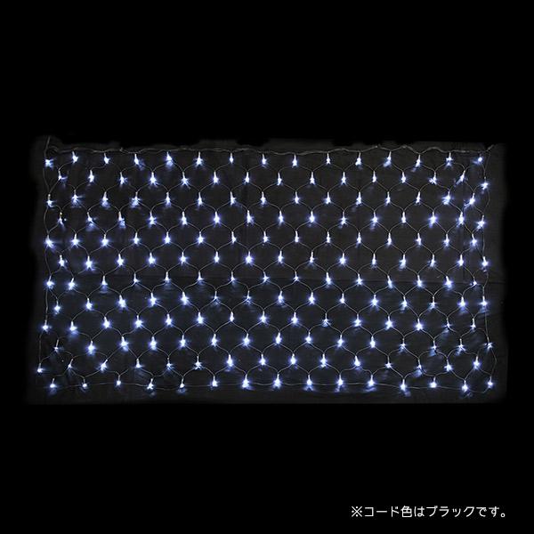 LED ネットライト2C ALN2C-W ホワイト(選べるカラー) 6ヶセット 【要在庫確認】