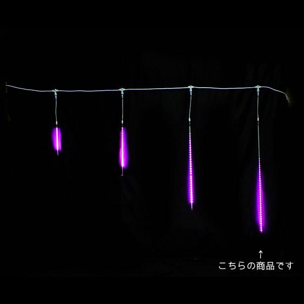 LED スターダストスリムライト ピンク100 ASDS-P100 IP65VSF 防雨仕様 12V 【要在庫確認】