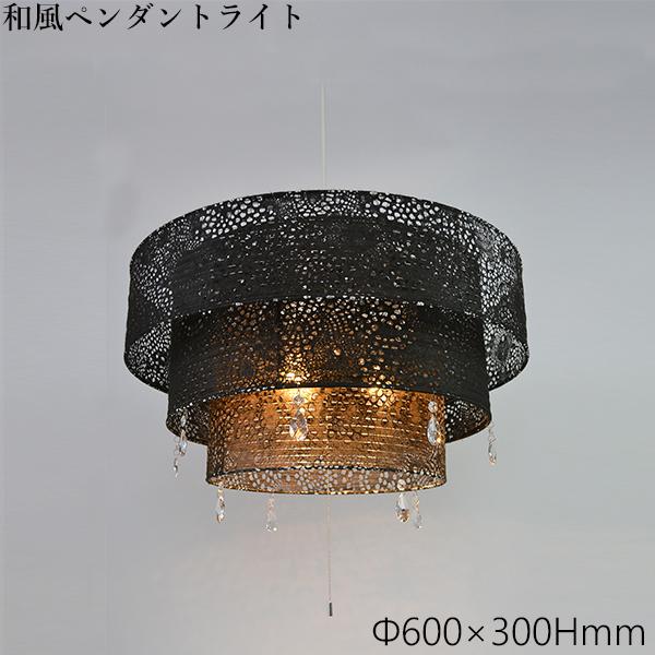 ペンダントライト Leaf SPN3-1091 和風照明 和室 和紙 おしゃれ 美濃和紙 (選べるカラー)