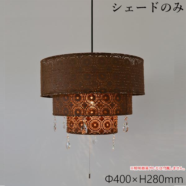 ペンダントライト sora 交換用シェード SLP-1096 和風照明 美濃和紙 セードのみ(電球・コード類等はついておりません。)(選べる)