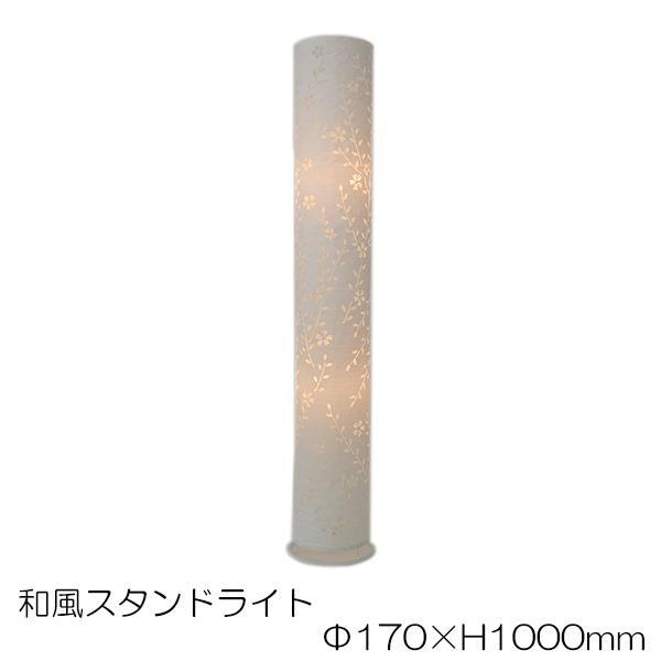 スタンドライト komorebi しだれ桜 SF-2052 和風照明 和室 和紙 おしゃれ 美濃和紙