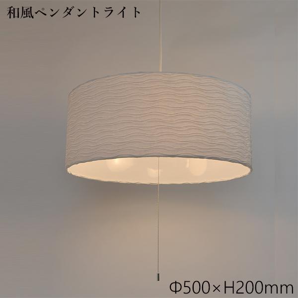 ペンダントライト 舞姫 VPN3-1080 和風照明 和室 和紙 おしゃれ