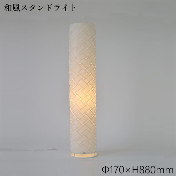 スタンドライト 織姫 VF-2054 和風照明 和室 和紙 おしゃれ