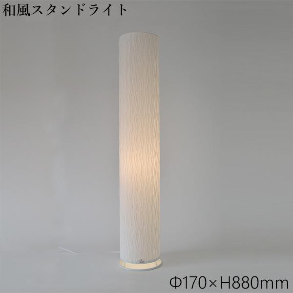 スタンドライト 舞姫 VF-2054 和風照明 和室 和紙 おしゃれ