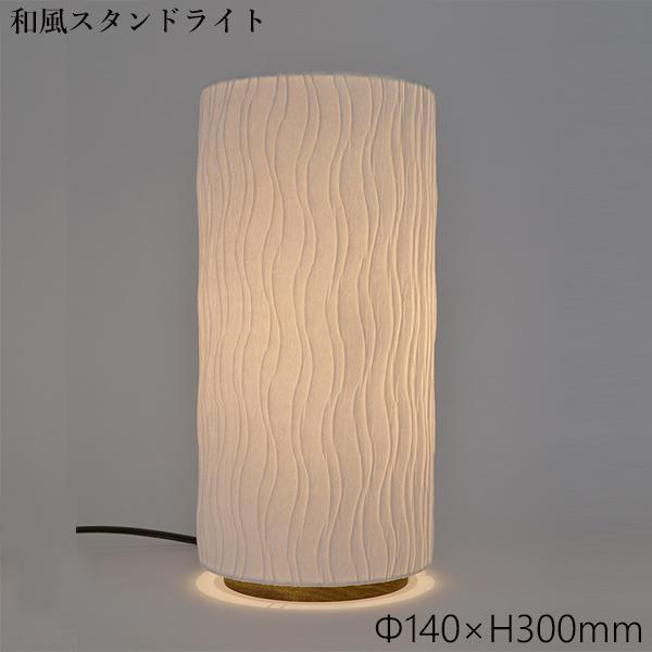 スタンドライト 舞姫 VS-3047 和風照明 和室 和紙 おしゃれ