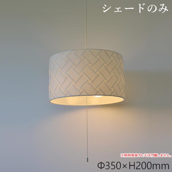 ペンダントライト 織姫 交換用シェード VLP-1051 和風照明 和室 和紙 おしゃれ