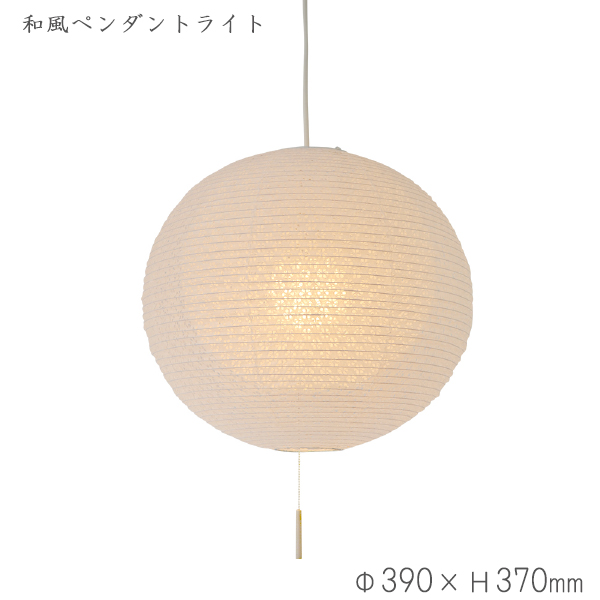 ペンダントライト 小梅白in小梅白 SPN1-1107 和風照明 和室 和紙 おしゃれ