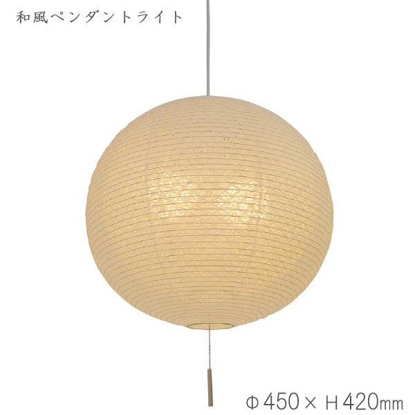 ペンダントライト 小梅白in小梅ベージュ SPN2-1100 和風照明 和室 和紙 おしゃれ