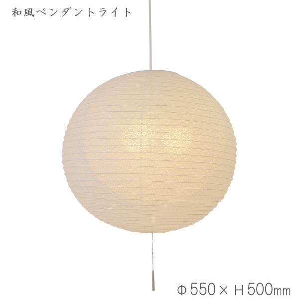 ペンダントライト 小梅白in小梅白 SPN3-1102 和風照明 和室 和紙 おしゃれ