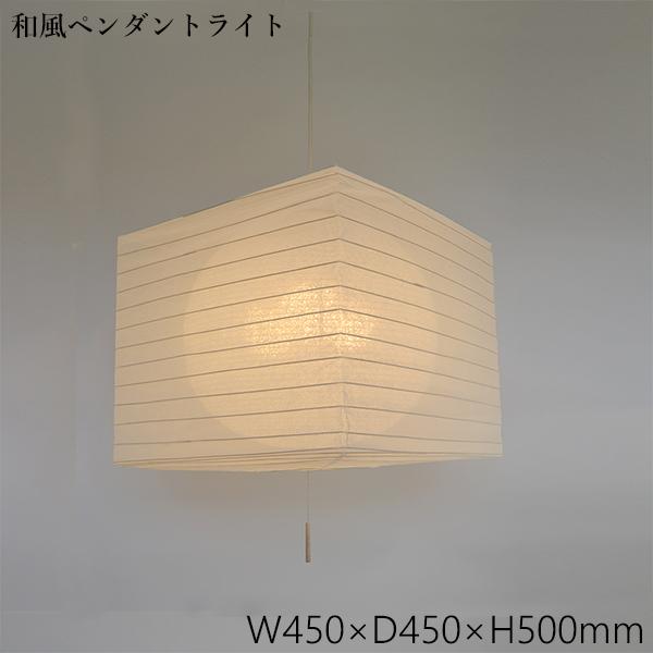 ペンダントライト 銀流紙in春雨白 SPN3-1105 和風照明 和室 和紙 おしゃれ 美濃和紙