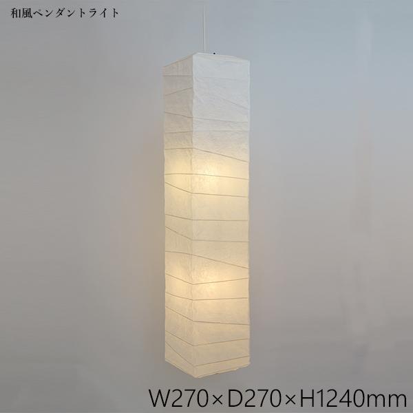 ペンダントライト 揉み紙 SDPN-201 和風照明 和室 和紙 おしゃれ