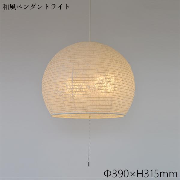 ペンダントライト 小倉流紙白 SPN2-1063 和風照明 和室 和紙 おしゃれ 美濃和紙