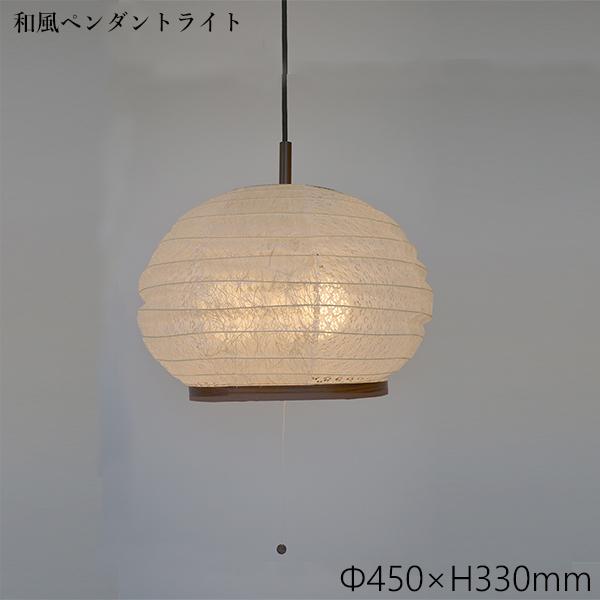 ペンダントライト 小倉流紙白×小梅白 SPN3-1003 和風照明 和室 和紙 おしゃれ