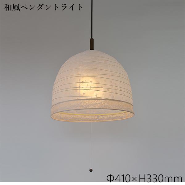 ペンダントライト 透かし花×落水紙オレンジボーダー PDN-40 和風照明 和室 和紙 おしゃれ