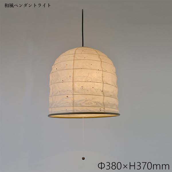 ペンダントライト によど川粕紙 SPN2-1098 和風照明 和室 和紙 おしゃれ