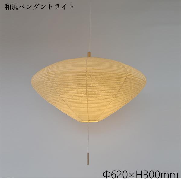 ペンダントライト 光輝 SPN3-1089 和風照明 和室 和紙 おしゃれ