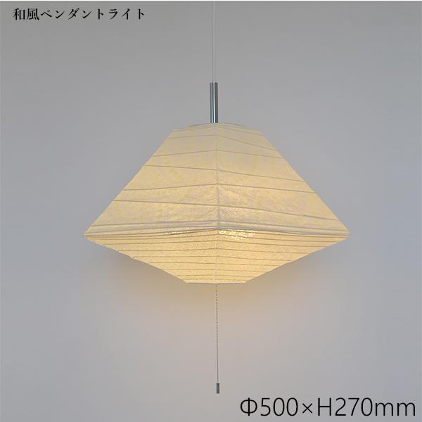 ペンダントライト 万年草×小梅白 SPN3-1011 和風照明 和室 和紙 おしゃれ