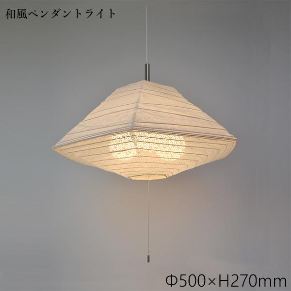 ペンダントライト 揉み紙×麻葉白 SPN3-1011 和風照明 和室 和紙 おしゃれ
