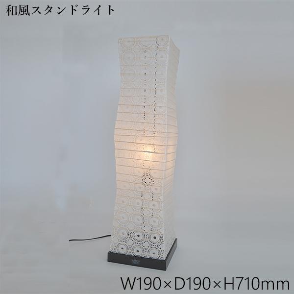 スタンドライト soraWH SF-2069 和風照明 和室 和紙 おしゃれ 美濃和紙
