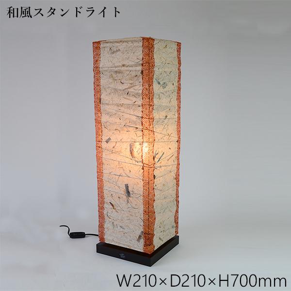 スタンドライト バナナ紙×(角)麻葉煉瓦 B-522 和風照明 和室 和紙 おしゃれ