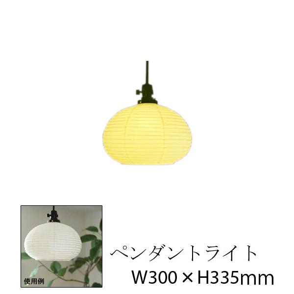 Classic 小野里奈シリーズ ペンダントライト RIN-191 要法人名 和風照明 和室 和紙 おしゃれ 一般球