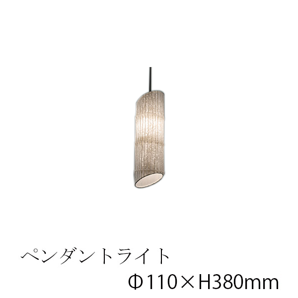BAMBOO LIGHT バンブーシリーズ ペンダントライト TP-364 要法人名 和風照明 和室 和紙 おしゃれ ミニ球