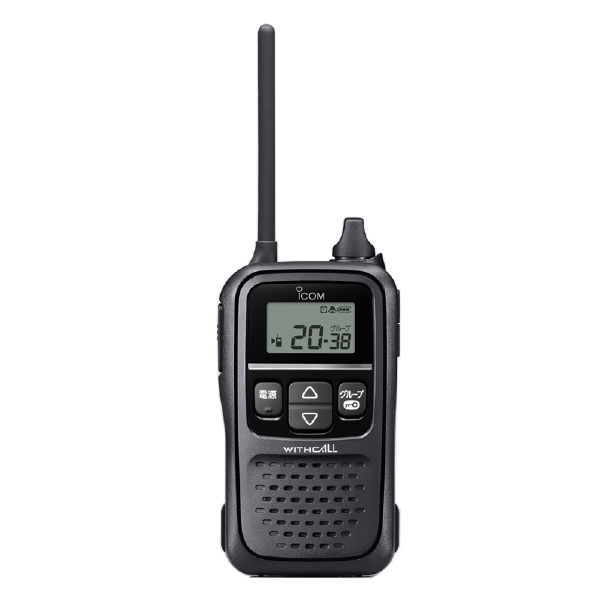 無線機本体 IC-4110 アイコム 近距離 出力10mw 免許不要 小型軽量  (選べるカラー)