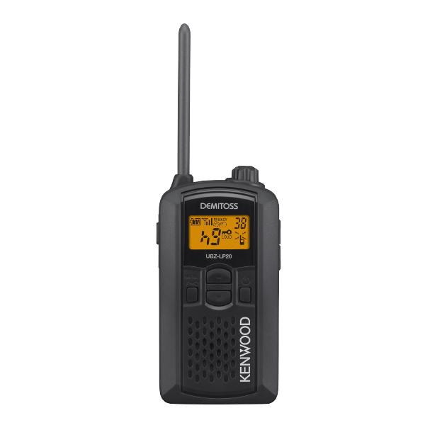 無線機本体 UBZ-LP20 Kenwood 近距離 出力10mw 免許不要 小型軽量  (選べるカラー)
