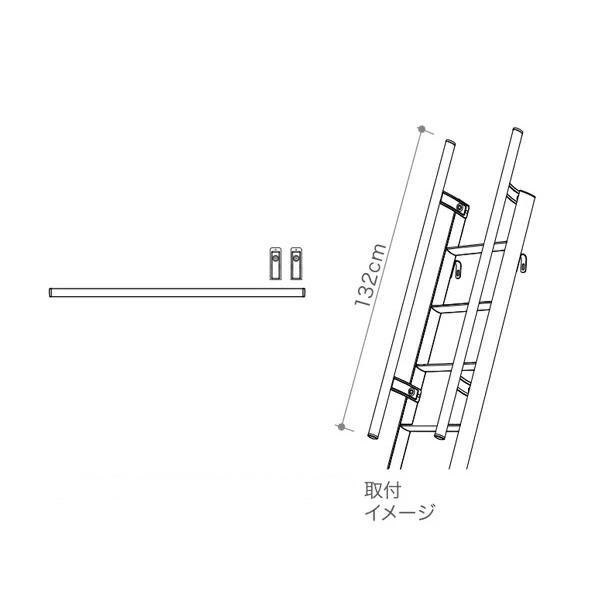 lucanoロフトラダー専用手摺 LML1.0-T すっきりフォルムで使いやすい インテリアラダー ホワイト