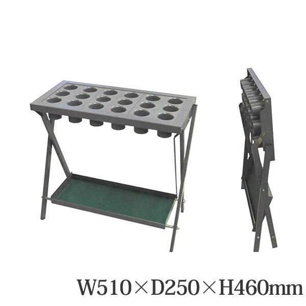 レインスタンド#18 230-0050 屋内用 収納可能 折り畳み式