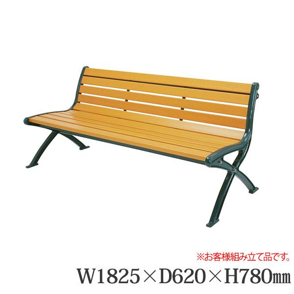 リサイクルベンチ RB1-LW・背付 244-0040 施設用 屋外用