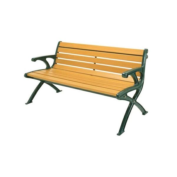 リサイクルベンチ RB1-SWE・背肘付 244-0050 施設用 屋外用