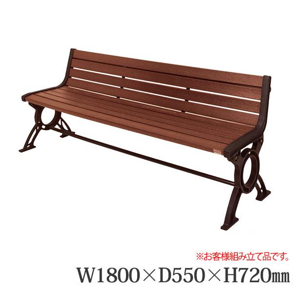 リサイクルベンチ RB6-LW・背付 244-0610 施設用 屋外用