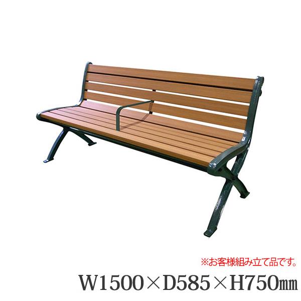セパレートベンチ SB5-SW・背付 249-0170 施設用 仕切り付き 屋外用