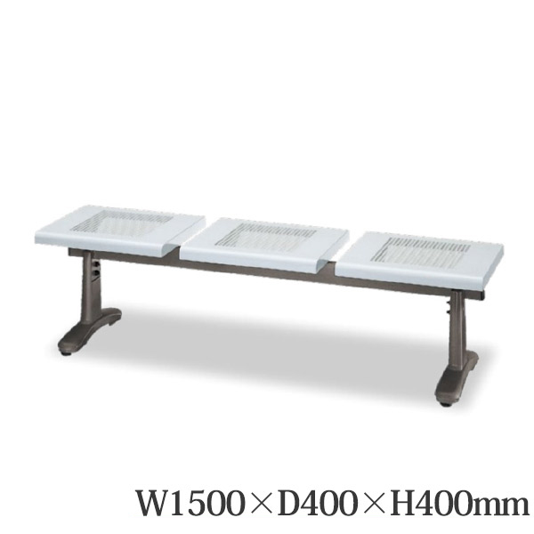 ベンチ YB-56L-ID(背なし) YB-56L-ID 施設用 屋内外ベンチ